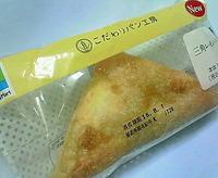 三角レモンパイ(ファミリーマート)