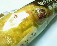おいしいシューロール(ジャンドゥーヤチョコ)パスコ
