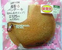 桜香るパンケーキ(桜あん&ホイップ)ローソン