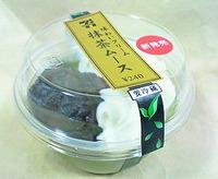 味わいクリーム抹茶ムース(セブンイレブン)