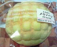 ふんわりメロンパン(セブンイレブン)