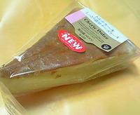 トルテケーキ しっとり濃厚チーズケーキ(シェリエドルチェ)サークルKサンクス