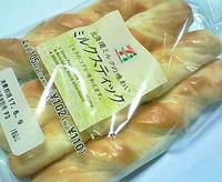 北海道ミルクの味わいミルクスティック(セブンイレブン)