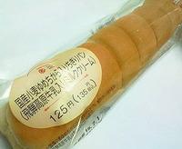 国産小麦ゆめちから入りちぎりパン(飛騨高原牛乳入りミルククリーム)サークルKサンクス