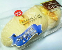 白いチーズフランスパン (ミニストップ)