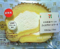 北海道産クリームのふんわりロールケーキ(セブンイレブン)g