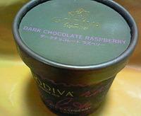 ゴディバ ダークチョコレートラズベリーアイスクリーム(GODIVA)セブンイレブン