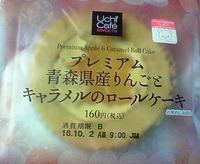 青森県産りんごとキャラメルのロールケーキ(ローソン)