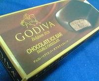 ゴディバ チョコレートアイスバー ダブルチョコレート(セブンイレブン)