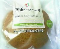 抹茶パンケーキ(セブンイレブン)