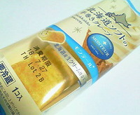 北海道ソフトの手巻きクレープ(モンテール)