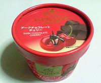 ダークチョコレートチェリー (ゴディバ)