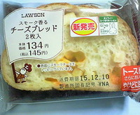 スモーク香るチーズブレッド(ローソン)
