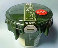 宇治抹茶&クリームチーズくずねり(セブンイレブン)