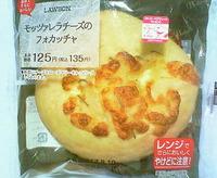 モッツァレラチーズのフォカッチャ(ローソン)