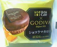 ショコラマカロン(GODIVA×ローソン)