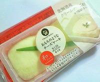 おもちのようなチーズケーキ(サークルKサンクス)