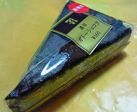 濃厚ガトーショコラ(セブンイレブン)