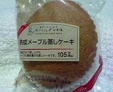 熟成メープル蒸しケーキ