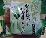 極の宇治抹茶&北海道ミルクパン