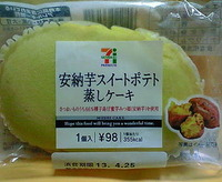 安納芋スイートポテト蒸しケーキ(セブンイレブン)