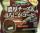 パンdeスイーツ濃厚チーズ&ほろにがコーヒー(Pasco)