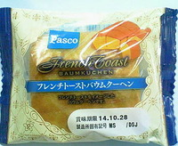 フレンチトーストバウムクーヘン(Pasco)