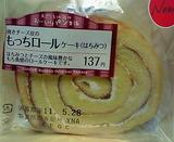 焼きチーズ皮のもっちロールケーキ(はちみつ)サークルKサンクス