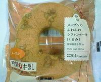 メープルのふわふわシフォンケーキ(くるみ) ローソン