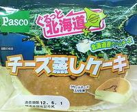 ぐるっと北海道チーズ蒸しケーキ(Pasco)