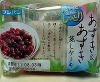 あずき&あずき蒸しケーキ(フジパン)