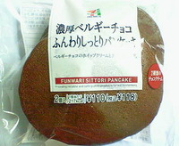 濃厚ベルギーチョコ ふんわりしっとりパンケーキ(セブンイレブン)