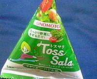 トスサラ(イタリアンバジル味)