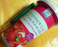 ザクロ&ストロベリー(Uchi Cafe SWEETS)ローソン