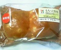 もちっと食感 玄米&もち大麦入りパン(セブンイレブン)