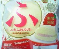 ふわふわスフレ あまおう苺クリーム (ヤマザキ)