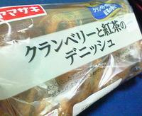 クランベリーと紅茶のデニッシュ(ヤマザキ)