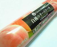 白桃のチーズケーキ(サークルKサンクス)