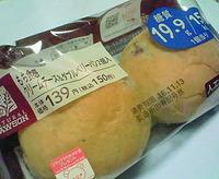 もち食感クリームチーズ&ダブルベリーパン(ローソン)