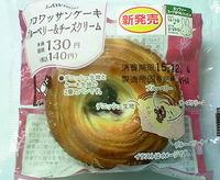 クロワッサンケーキ ブルーベリー&チーズクリーム(ローソン)
