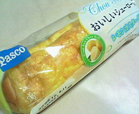 おいしいシューロール「レモンカスタード」パスコ(Pasco)4cdd6855.jp