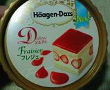 5月9日はアイスの日!?ハーゲンダッツ ドルチェ