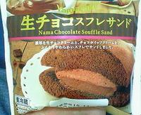 生チョコスフレサンド(Yamazaki)