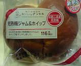 完熟梅ジャム&ホイップパン