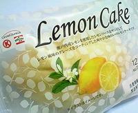 レモンケーキ(サークルKサンクス)