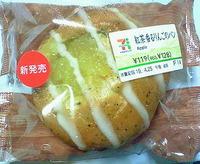 紅茶香るりんごのパン (セブンイレブン)