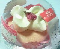 桜香るチーズスフレケーキ(ローソン)
