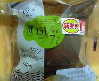 カレーブラン(ひき肉とトマトのキーマカレー)ローソン