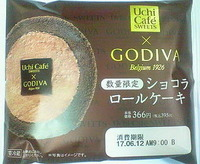 ショコラロールケーキ(ローソン×ゴディバ)
