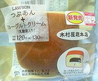 つぶあん+ヨーグルトクリームパン(ローソン)